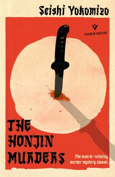 The Honjin Murders
